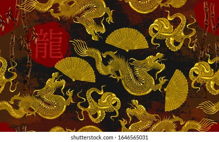 Golden dragons, fan and rising sun. Japan horizontal seamless pattern. Traditional Japanese culture background. Embroidery. Oriental art. Ancient style. Hieroglyph dragon