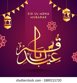Golden Eid-Al-Adha Mubarak Calligraphy in Arabic Language with Silhouette Goat, Mandala Pattern, Bunting Flags and Hanging Lanterns Decorated on Gradient Magenta Background.