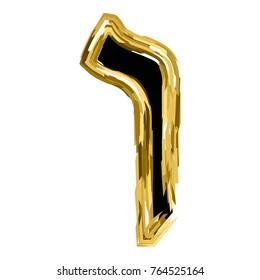 The golden letter Vav from the Hebrew alphabet. gold letter font Hanukkah. vector illustration on isolated background.