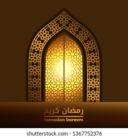 golden luxury gate of mosque with golden geometrical pattern islamic event, ramadan mubarak, kareem, eid fitr, adha, poster, banner, brochure. Vector illustration