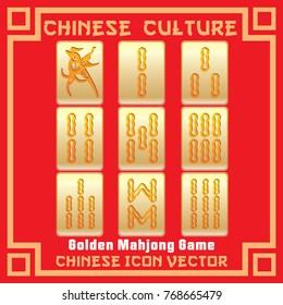 golden mahjong set in vector
