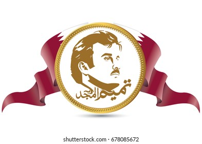 golden medal for Tamim bin Hamad Al Thani, emir state of qatar