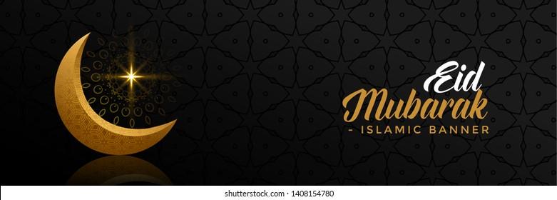 golden moon and star eid mubarak dark banner