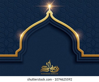 Golden onion dome with blue geometric pattern background and copy space for greeting words, Ramadan Kareem calligraphy
