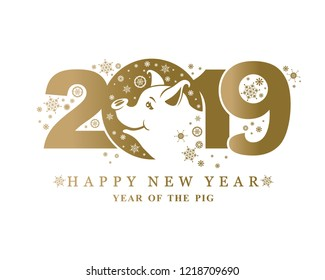 Golden pattern Pig head 2019. Silhouette of cute smiling pig. Vector element for New Year's design.