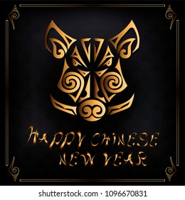 Golden Pig's or Boar's head isolated on black background. Pig is symbol of Chinese 2019 New Year.  Vector illustration. Pig's head stylized Maori face tattoo.