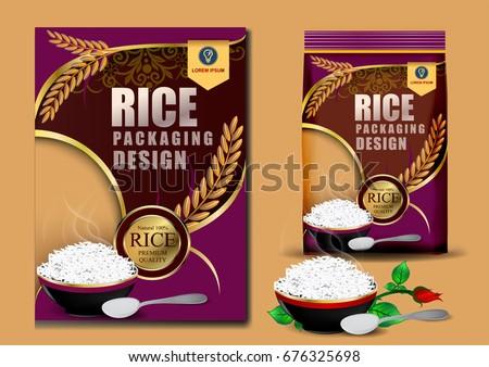 golden purple rice package thailand food のベクター画像素材