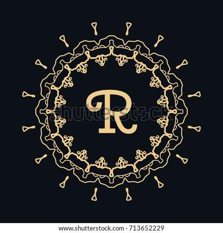Golden Round Ornament Letter R Frame Stock Vector Royalty Free
