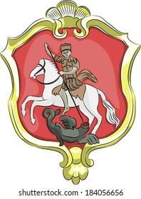golden shield with the arms of St. George the Victorious