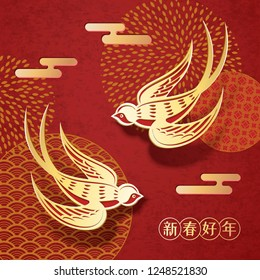 Golden swallow paper art design on red background, Happy new year written in Chinese words