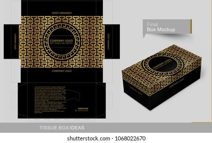 Golden Versace pataren on black box. Tissue box template concept, template for Business Purpose, Place Your Text and Logos and Ready to GO For Print.