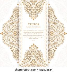 Muslim Wedding Invitation Card Images Stock Photos Vectors Shutterstock