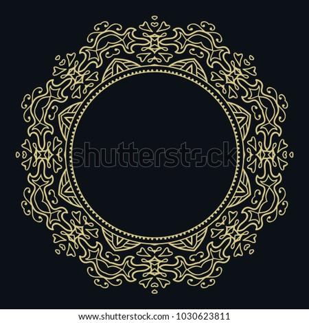 84462d575a2 Golden Vintage Line Art Frame Design Stock Vector (Royalty Free ...