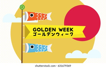 "Golden week with colorful carp streamers or Koinobori, Golden week vector illustration. In Japanese it is written ""Golden week holiday"""