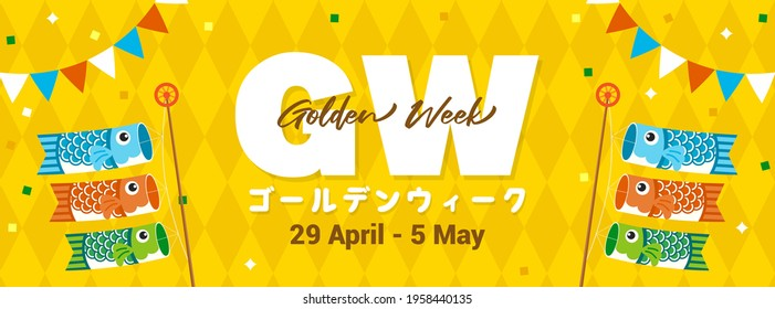 Golden week Japan Banner vector illustration. Koinobori (Carp streamers) on yellow rhombic pattern. In Japanese it is written