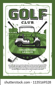 Golf club champion league retro poster with car and crossed golf clubs on lawn. Club-and-ball sport vintage vector brochure design, professional golf championship leaflet with game equipment