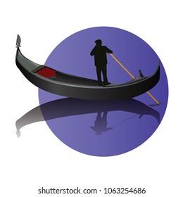 A gondola boat vector