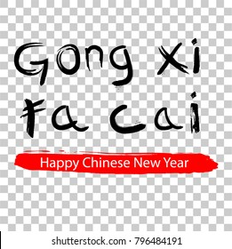 Gong Xi Fa Cai / Imlek, Chinese New Year Greeting at Red Big Marker Streak at Transparent Effect Background