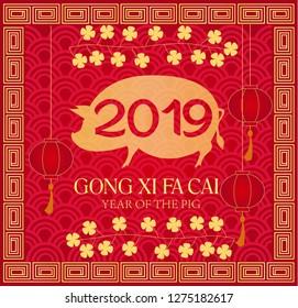 GONG XI FA CAI LAMPION