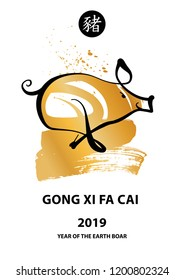 GONG XI FA CAI mean Happy New Year. Silhouette pig. Earth Boar symbol of the 2019. Hieroglyph Chinese Translation: Happy new year, boar. Design comic, cartoon style for card, flyer, poster.