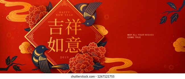 Good fortune and all the wishes come true written in Hanzi on spring couplet with bird and peony, paper art style Lunar year banner