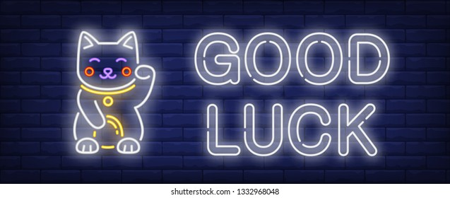 Good luck neon sign. Maneki neko. Money symbol, fortune, wealth. Night bright advertisement. Vector illustration in neon style for Japanese culture, traditional culture, greeting card