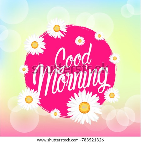 Good Morning Beautiful Greeting Card Bunch Stock Vektorgrafik