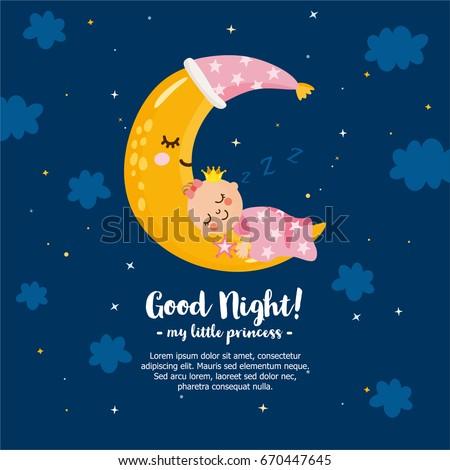 Good Night My Little Princess Magic Stock Vector Royalty Free