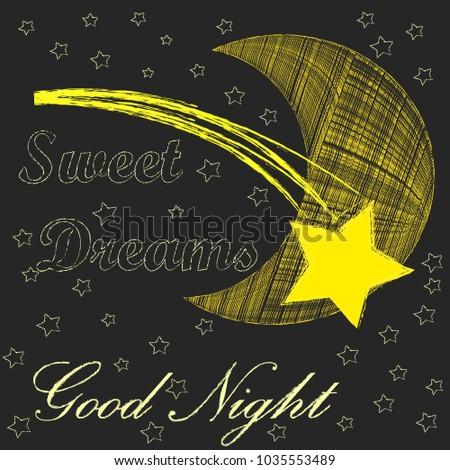 Good Night Sweet Dreams Yellow Moon Made Stock Vector Royalty Free
