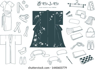 Goods needed to wear KIMONO.Handwriting style vector.(Translation of calligraphy:Kimono accessories)