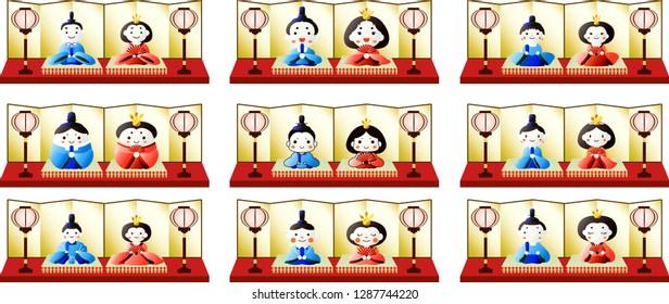 Gorgeous Gradation Japanese cute Hina dolls set
