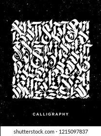 Gothic abstract black and white calligraphy. Tattoo. Vector hand drawn illustraton. T-Shirt Design and Printing, clothes, bags, posters, invitations, cards, leaflets etc.