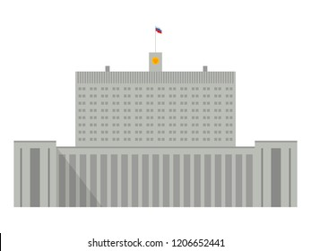 Government House of the Russian Federation. White House in Moscow. Simple vector icon.