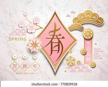 Graceful Chinese new year design, Spring and great fortune in Chinese words with floral and elements on marble texture background