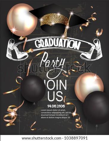 Graduation party invitation card golden serpantine stock vector graduation party invitation card with golden serpantine graduation cap air balloons and blackboard background filmwisefo