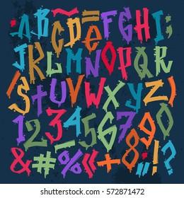 Graffiti grunge color font vector alphabet illustration. Color graphic street walls letters typography design