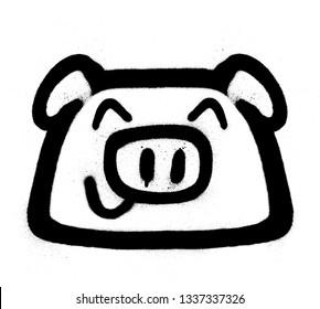 Smile Graffiti Images Stock Photos Vectors Shutterstock