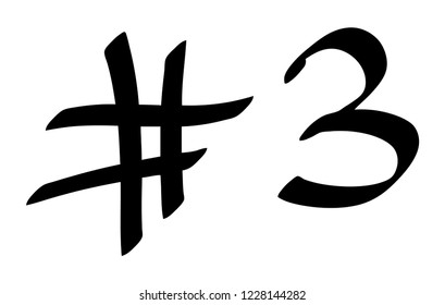 Graffiti tag hashtag number three on a white background. Vector art