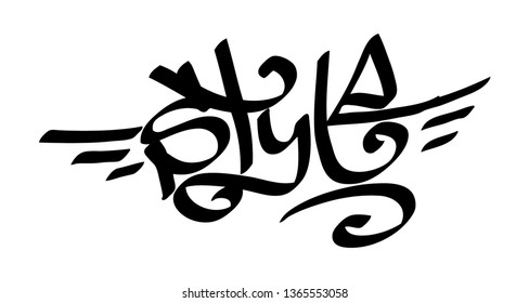 Graffiti tag inscription style on a white background. Vector art.
