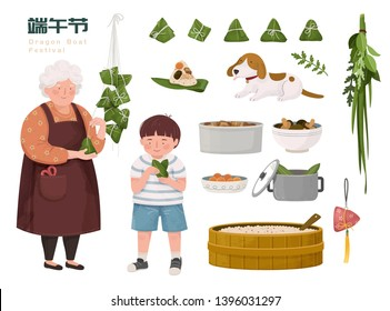 Grandmother and grandchild making rice dumplings together with different ingredients, Dragon Boat Festival written in Chinese character