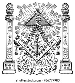 Graphic illustration with mason mysterious symbols. Freemasonry and secret societies emblems, occult and spiritual mystic drawings. Tattoo design, new world order.