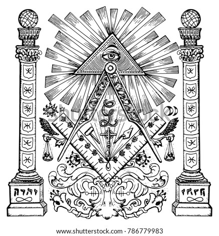 Graphic Illustration Mason Mysterious Symbols Freemasonry Stock