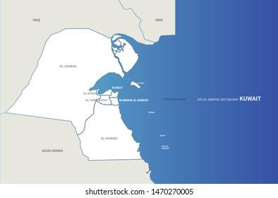 Kuwait Globe Map Images, Stock Photos & Vectors | Shutterstock