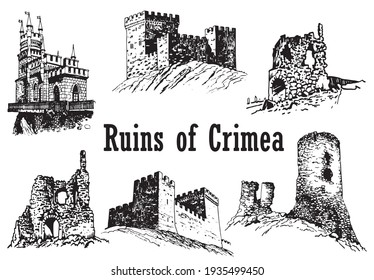 Graphical castles of crimea on white background, vector architecture