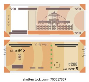 Graphical representation of Rs. 200 Indian Currency Note
