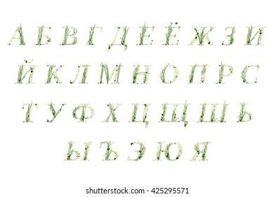 Grass decorated font - cyrillic alphabet