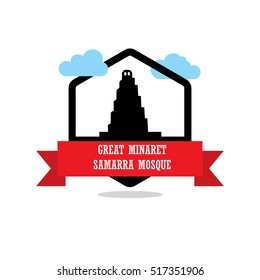 Great Minaret Samarra Mosque Ribbon banner with clouds. Landmarks vector collection.