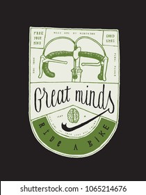 great minds ride a bike - vintage typography quote print