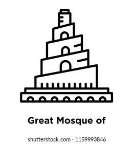 Great Mosque of Samarra icon vector isolated on white background, Great Mosque of Samarra transparent sign , line or linear sign, element design in outline style