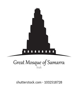 Great Mosque of Samarra, Irak